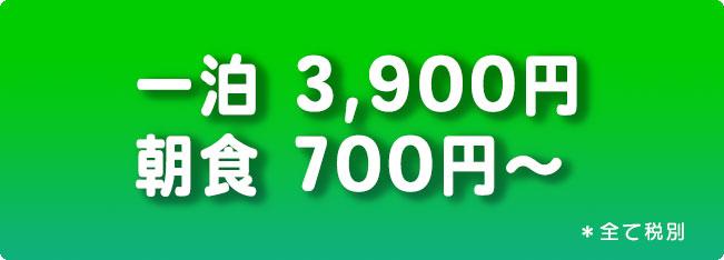 東村字平良の「白い2階建て」をご存知ですか?