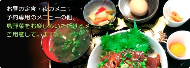 沖縄の食文化をお楽しみいただきながら